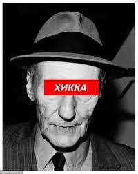 Денис Симонов