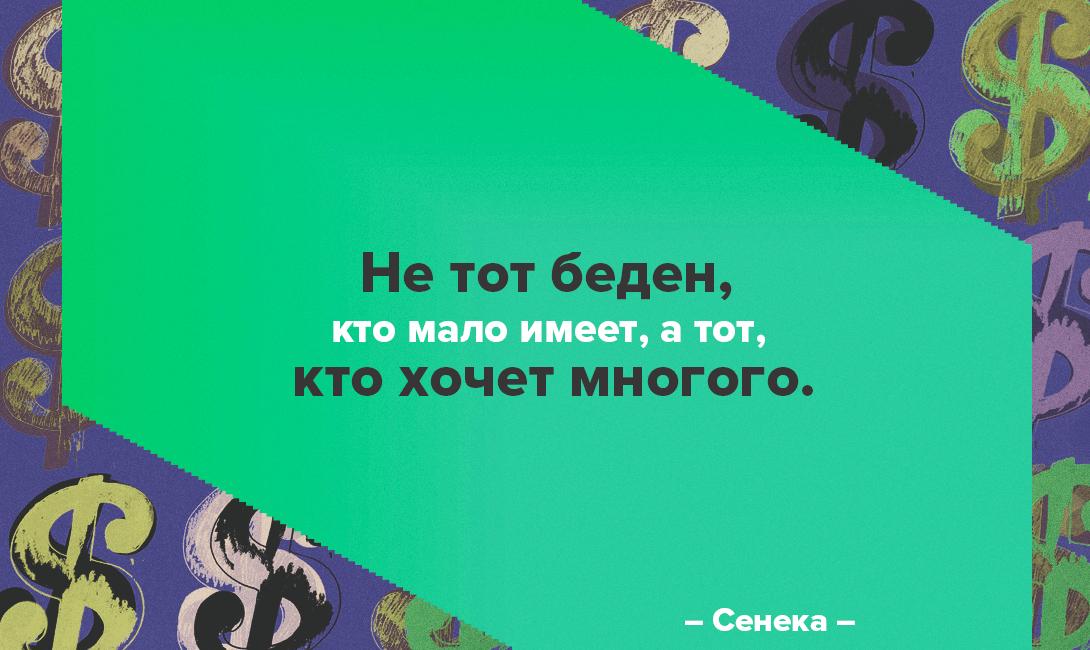brodude.ru_3.11.2016_2fB9wDOyA8Nr7