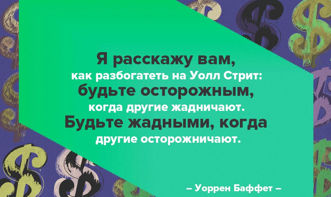 brodude.ru_3.11.2016_pFMwdxRsZFbEn