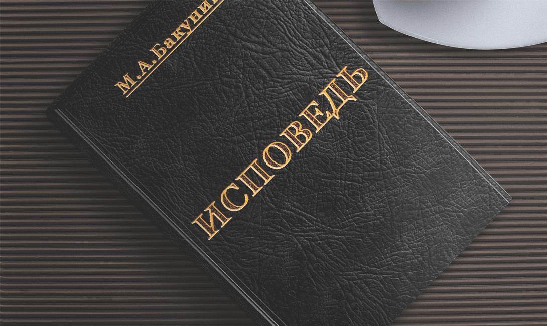 brodude.ru_8.11.2016_95sQpZ6xwfcWw