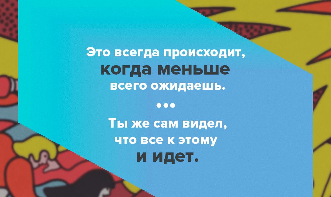 brodude.ru_9.11.2016_0GSEUQ1g1Q08t
