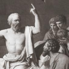 Величайшие философы раскрывают секрет счастья