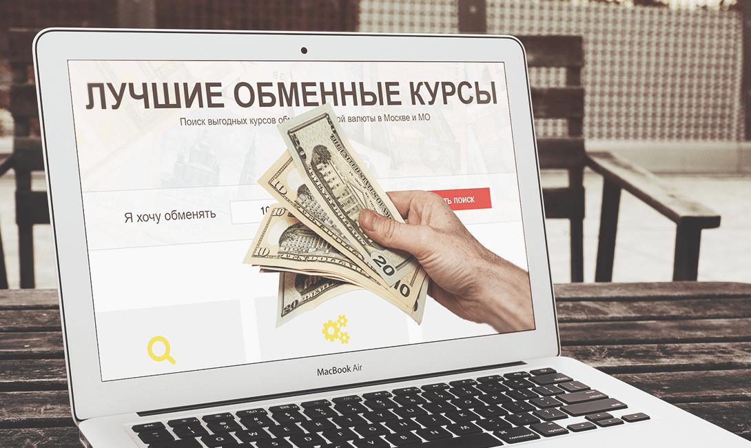 brodude.ru_25.08.2016_ikG6qlUiRL4dA