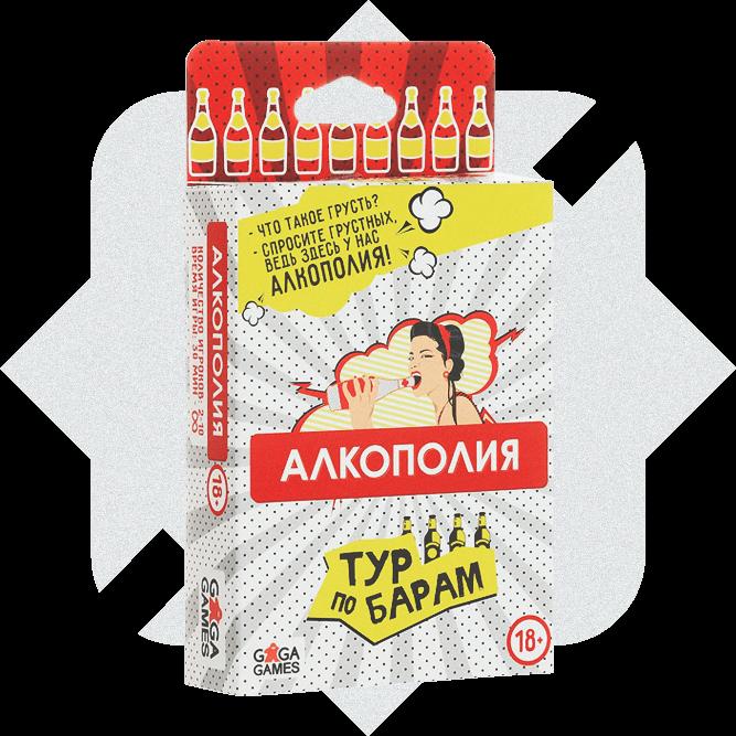 brodude.ru_14.09.2016_OwhbB9FdpFOcw