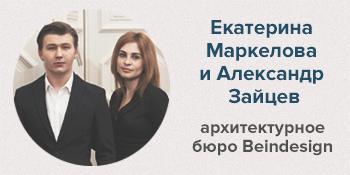 brodude.ru_27.10.2016_2SKoSqj9HcaMP
