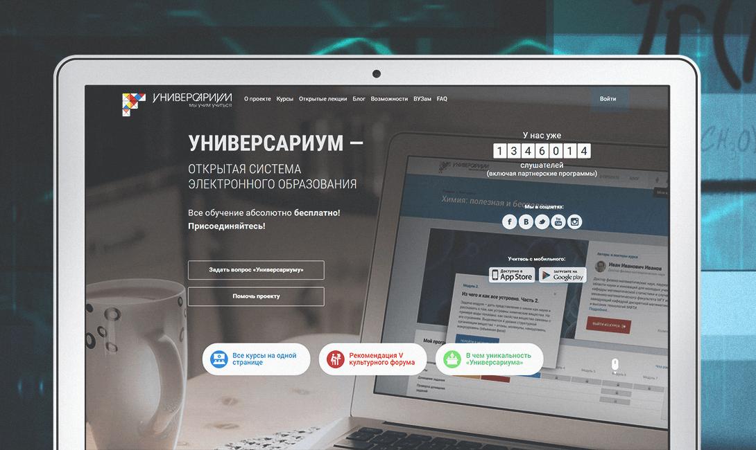 brodude.ru_21.11.2016_TjkNUC3Q65R7O