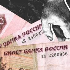 Почему в России такие ничтожно низкие зарплаты?