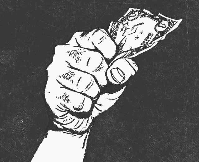 Как просить повышения зарплаты