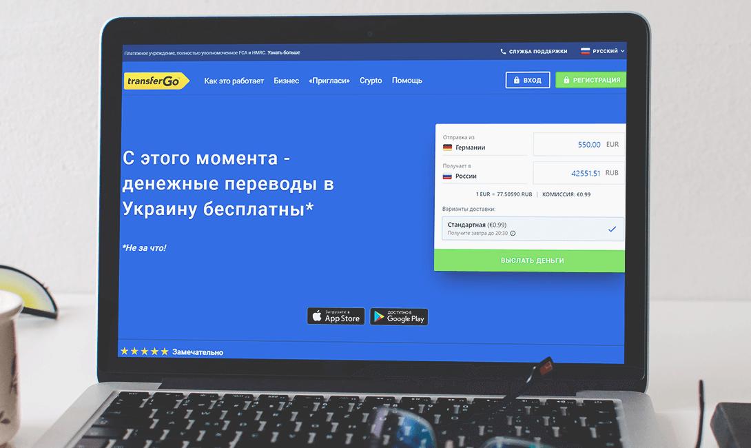 Изображение - Как перевести деньги из за границы в россию brodude.ru_27.08.2018_Rg7WUVDtIjHJc