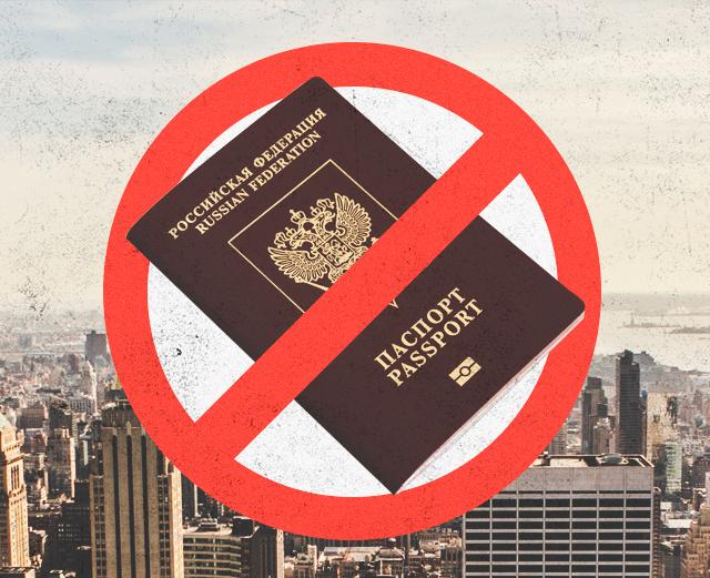 Наиболее частые причины отказа в выдаче загранпаспорта в 2019 году