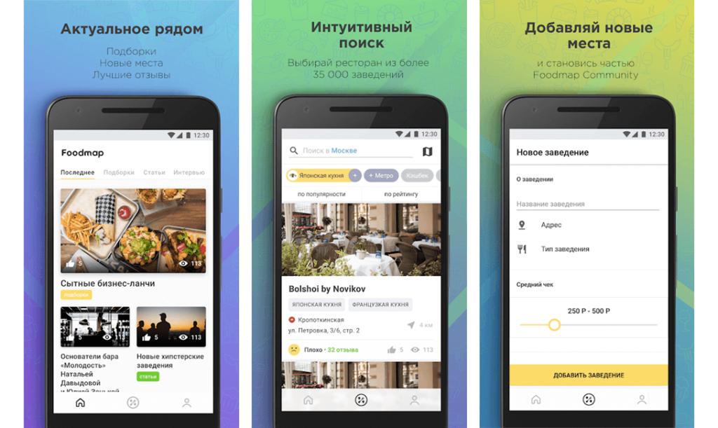 Изображение - Как научиться экономить деньги brodude.ru_18.03.2019_DDNWg55gU7W4Q-1024x611