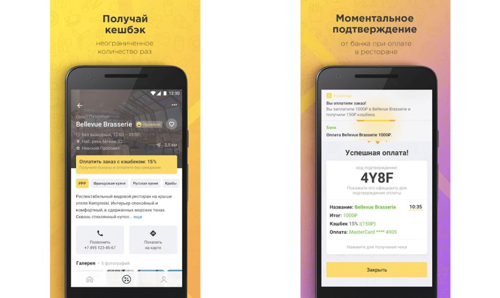 Изображение - Как научиться экономить деньги brodude.ru_18.03.2019_Hhig3kNUE7JTz-1024x611